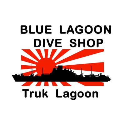 Blue Lagoon Dive Shop